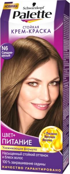 Палет тёмно русый краска для волос