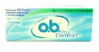 !!!АКЦИЯ!!! O.B. ProComfort Super plus 16 шт.