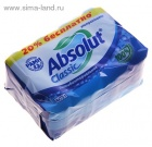 Absolut Classic 300гр. 4*75г
