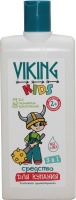 Средство для купания 3в1 VIKING KIDS  300 мл.